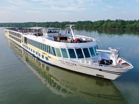 Reise Lebenslust auf der Donau buchen